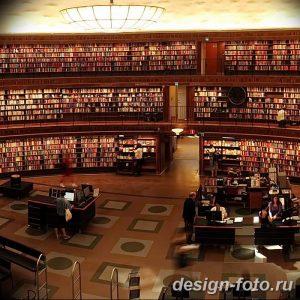 фото Интерьер библиотеки 28.11.2018 №065 - photo Library interior - design-foto.ru