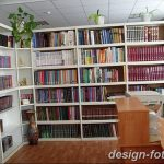 фото Интерьер библиотеки 28.11.2018 №075 - photo Library interior - design-foto.ru