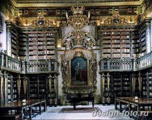 фото Интерьер библиотеки 28.11.2018 №089 - photo Library interior - design-foto.ru