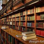 фото Интерьер библиотеки 28.11.2018 №091 - photo Library interior - design-foto.ru