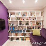 фото Интерьер библиотеки 28.11.2018 №095 - photo Library interior - design-foto.ru