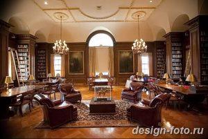 фото Интерьер библиотеки 28.11.2018 №096 - photo Library interior - design-foto.ru