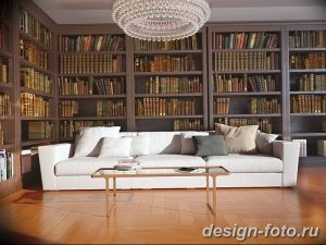 фото Интерьер библиотеки 28.11.2018 №097 - photo Library interior - design-foto.ru