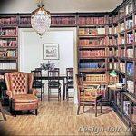 фото Интерьер библиотеки 28.11.2018 №101 - photo Library interior - design-foto.ru