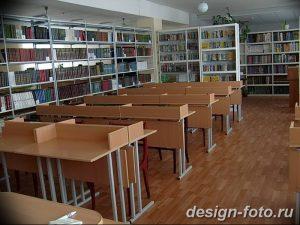 фото Интерьер библиотеки 28.11.2018 №105 - photo Library interior - design-foto.ru