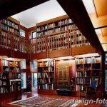 фото Интерьер библиотеки 28.11.2018 №106 - photo Library interior - design-foto.ru
