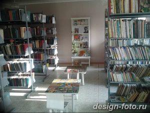 фото Интерьер библиотеки 28.11.2018 №107 - photo Library interior - design-foto.ru