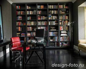 фото Интерьер библиотеки 28.11.2018 №108 - photo Library interior - design-foto.ru