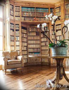 фото Интерьер библиотеки 28.11.2018 №113 - photo Library interior - design-foto.ru