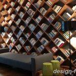 фото Интерьер библиотеки 28.11.2018 №114 - photo Library interior - design-foto.ru