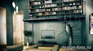 фото Интерьер библиотеки 28.11.2018 №125 - photo Library interior - design-foto.ru
