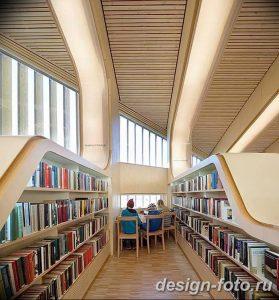 фото Интерьер библиотеки 28.11.2018 №126 - photo Library interior - design-foto.ru