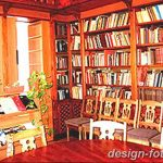 фото Интерьер библиотеки 28.11.2018 №130 - photo Library interior - design-foto.ru
