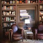 фото Интерьер библиотеки 28.11.2018 №132 - photo Library interior - design-foto.ru