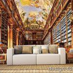 фото Интерьер библиотеки 28.11.2018 №136 - photo Library interior - design-foto.ru