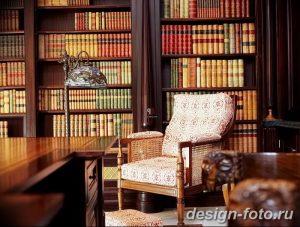 фото Интерьер библиотеки 28.11.2018 №140 - photo Library interior - design-foto.ru