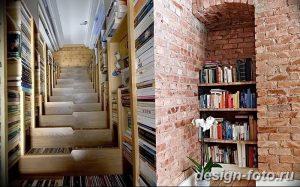фото Интерьер библиотеки 28.11.2018 №143 - photo Library interior - design-foto.ru