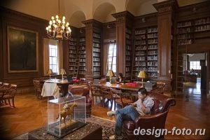 фото Интерьер библиотеки 28.11.2018 №144 - photo Library interior - design-foto.ru