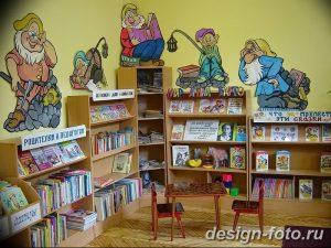 фото Интерьер библиотеки 28.11.2018 №146 - photo Library interior - design-foto.ru