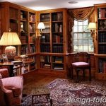 фото Интерьер библиотеки 28.11.2018 №148 - photo Library interior - design-foto.ru