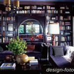 фото Интерьер библиотеки 28.11.2018 №149 - photo Library interior - design-foto.ru