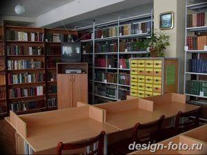 фото Интерьер библиотеки 28.11.2018 №152 - photo Library interior - design-foto.ru