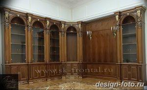 фото Интерьер библиотеки 28.11.2018 №155 - photo Library interior - design-foto.ru