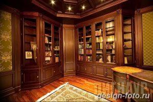 фото Интерьер библиотеки 28.11.2018 №159 - photo Library interior - design-foto.ru