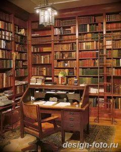 фото Интерьер библиотеки 28.11.2018 №163 - photo Library interior - design-foto.ru