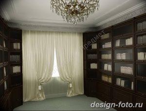 фото Интерьер библиотеки 28.11.2018 №164 - photo Library interior - design-foto.ru