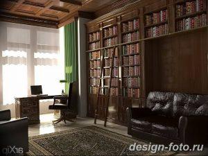 фото Интерьер библиотеки 28.11.2018 №168 - photo Library interior - design-foto.ru