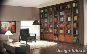 фото Интерьер библиотеки 28.11.2018 №170 - photo Library interior - design-foto.ru