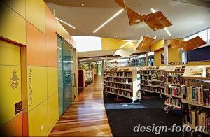 фото Интерьер библиотеки 28.11.2018 №174 - photo Library interior - design-foto.ru