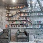фото Интерьер библиотеки 28.11.2018 №176 - photo Library interior - design-foto.ru