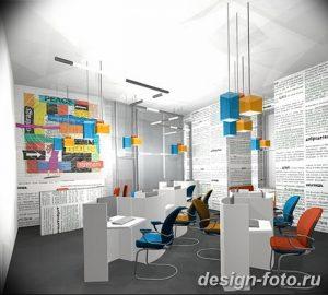 фото Интерьер библиотеки 28.11.2018 №177 - photo Library interior - design-foto.ru