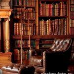 фото Интерьер библиотеки 28.11.2018 №180 - photo Library interior - design-foto.ru
