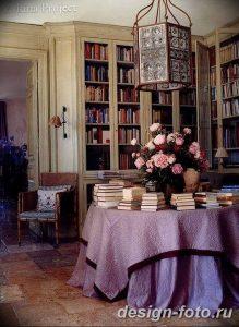 фото Интерьер библиотеки 28.11.2018 №182 - photo Library interior - design-foto.ru