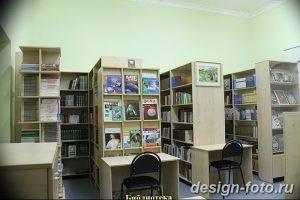 фото Интерьер библиотеки 28.11.2018 №190 - photo Library interior - design-foto.ru