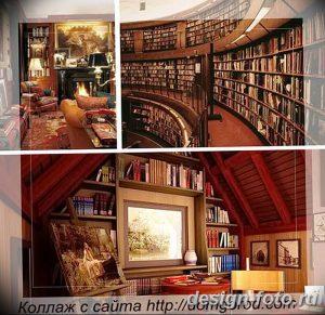 фото Интерьер библиотеки 28.11.2018 №193 - photo Library interior - design-foto.ru