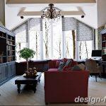 фото Интерьер библиотеки 28.11.2018 №199 - photo Library interior - design-foto.ru