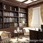 фото Интерьер библиотеки 28.11.2018 №200 - photo Library interior - design-foto.ru