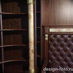фото Интерьер библиотеки 28.11.2018 №203 - photo Library interior - design-foto.ru