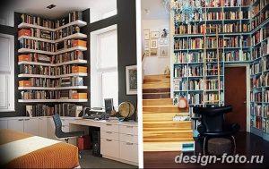 фото Интерьер библиотеки 28.11.2018 №205 - photo Library interior - design-foto.ru