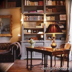 фото Интерьер библиотеки 28.11.2018 №209 - photo Library interior - design-foto.ru