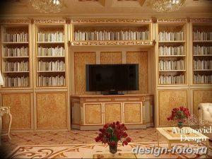 фото Интерьер библиотеки 28.11.2018 №212 - photo Library interior - design-foto.ru