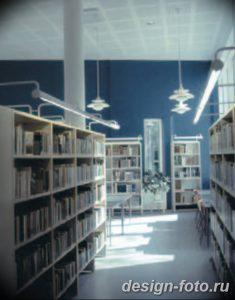 фото Интерьер библиотеки 28.11.2018 №214 - photo Library interior - design-foto.ru