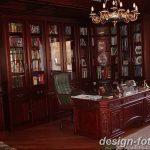 фото Интерьер библиотеки 28.11.2018 №216 - photo Library interior - design-foto.ru