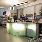 фото Интерьер библиотеки 28.11.2018 №219 - photo Library interior - design-foto.ru