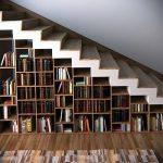фото Интерьер библиотеки 28.11.2018 №220 - photo Library interior - design-foto.ru