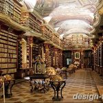 фото Интерьер библиотеки 28.11.2018 №221 - photo Library interior - design-foto.ru